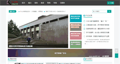 Preview of gaojiazhuang.net